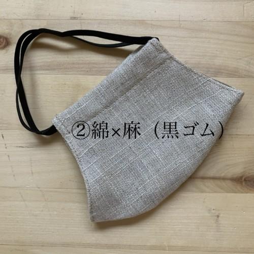watashi-002
