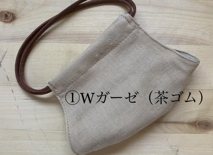 watashi-001